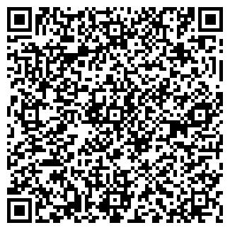QR-код с контактной информацией организации ФРОНТАЛ