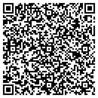 QR-код с контактной информацией организации ООО ЮНИЛАЙТ