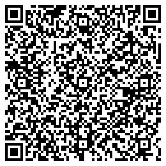 QR-код с контактной информацией организации ХБ-ПЛЮС