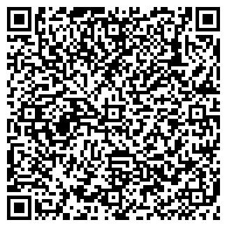 QR-код с контактной информацией организации ЭЙВОН СКЛАД