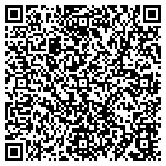 QR-код с контактной информацией организации АВМ, ЗАО