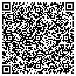 QR-код с контактной информацией организации БЕЛКОВ, ЧП