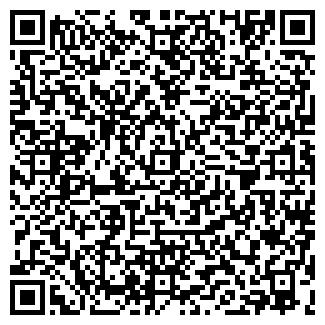 QR-код с контактной информацией организации ВАЛЬД, ООО