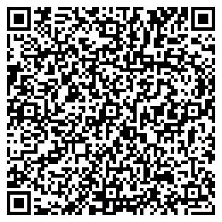 QR-код с контактной информацией организации ГРАНТ ТД