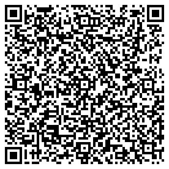 QR-код с контактной информацией организации ДИАНА-СИБИРЬ, ООО