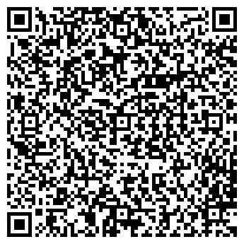 QR-код с контактной информацией организации ДИАС ФИРМА, ООО