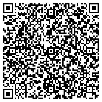 QR-код с контактной информацией организации ЛОДЖИСТИК ВОСТОК, ЗАО