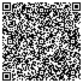 QR-код с контактной информацией организации МИРИНА КОМПАНИЯ