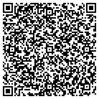 QR-код с контактной информацией организации МУСКАН, ООО