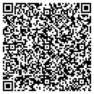 QR-код с контактной информацией организации СИБИРЬ-УПАК