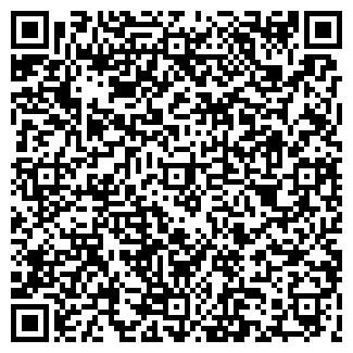 QR-код с контактной информацией организации УРБАН, ЧП