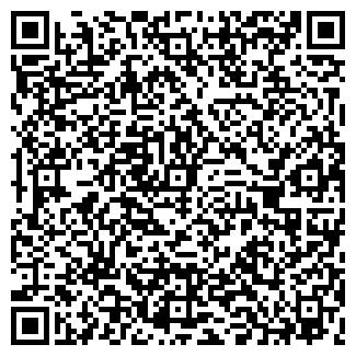 QR-код с контактной информацией организации ФЛАВИ, ООО