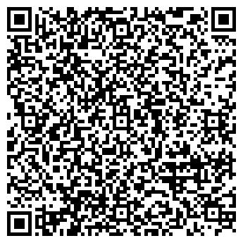 QR-код с контактной информацией организации ЭФТРЕЙД СИСТЕМ, ЗАО