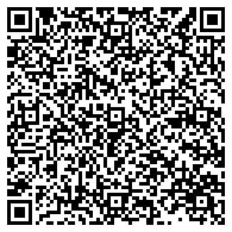 """QR-код с контактной информацией организации ООО """"Аква-СИБтревел""""."""