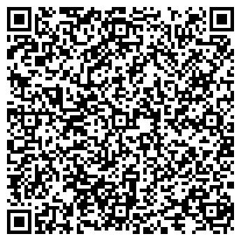 QR-код с контактной информацией организации БЕТА КЫРГЫЗСТАН ИНТЕРНЭШНЛ