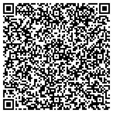 QR-код с контактной информацией организации БАРРАКУДА ГОСТИНИЧНЫЙ КОМПЛЕКС
