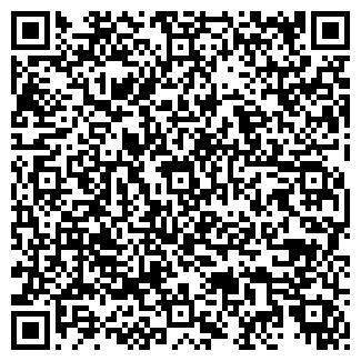QR-код с контактной информацией организации ГУВД