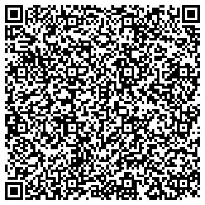 QR-код с контактной информацией организации ОКТЯБРЬСКАЯ ГОСТИНИЦА ХОЗЯЙСТВЕННОГО УПРАВЛЕНИЯ АДМИНИСТРАЦИИ ОБЛАСТИ, ГУ