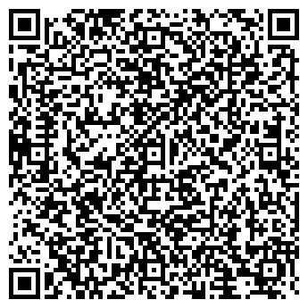 QR-код с контактной информацией организации ОКТЯБРЬСКАЯ ФИЛИАЛ