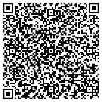 QR-код с контактной информацией организации ОЛОВОКОМБИНАТА, ОАО