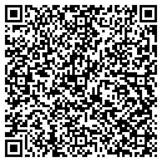 QR-код с контактной информацией организации БЛЭК РЭД УАЙТ