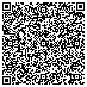QR-код с контактной информацией организации СИБИРЬ ГОСТИНИЧНЫЙ КОМПЛЕКС ГП