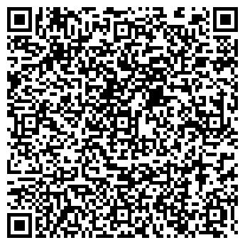 QR-код с контактной информацией организации ЭЛЕКТРОСИГНАЛ, ЗАО