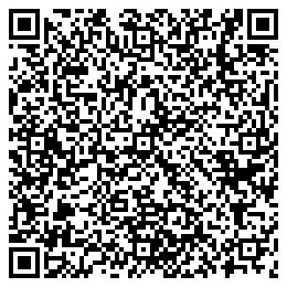 QR-код с контактной информацией организации ДАСТАН-ЮГ ОСОО