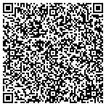 QR-код с контактной информацией организации ОТДЕЛЕНИЕ ДЗЕРЖИНСКОГО РАЙОНА