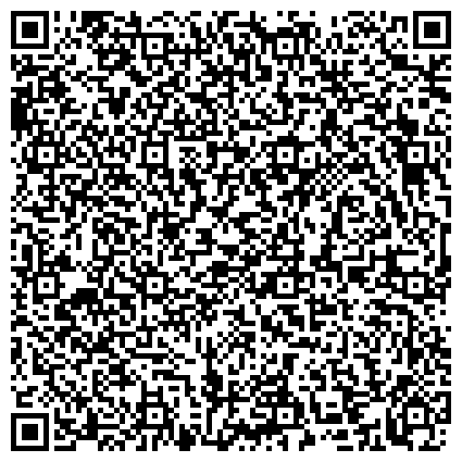 QR-код с контактной информацией организации ГАРАНТ-БЛОК ФОНД ПОДДЕРЖКИ ЧАСТНЫХ ДЕТЕКТИВОВ И ОХРАННИКОВ ДЕТЕКТИВНЫХ ПРЕДПРИЯТИЙ И СЛУЖБ