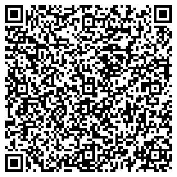 QR-код с контактной информацией организации ДЫЙКАН ЮУПП КОС И КОГ