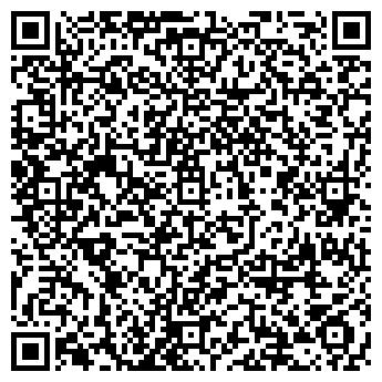 QR-код с контактной информацией организации ХЕЛПИНТЕРНАЦИОНАЛЬ ОБЩЕСТВЕННАЯ БЛАГОТВОРИТЕЛЬНАЯ ОРГАНИЗАЦИЯ НОВОСИБИРСКОЕ ОТДЕЛЕНИЕ