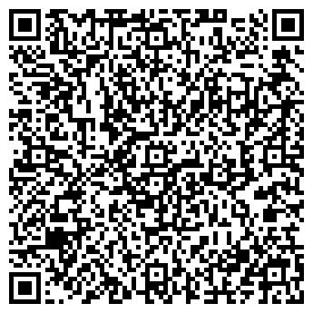QR-код с контактной информацией организации ООО «А Зет Аудио»