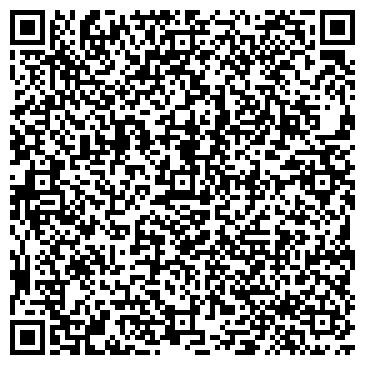 QR-код с контактной информацией организации АРТ ЦЕНТР САЛОН КРАСИВОЙ ЭЛЕКТРОНИКИ