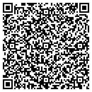 QR-код с контактной информацией организации БЕЛКАСИБ