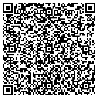 QR-код с контактной информацией организации ВИТЭК-СИБИРЬ, ООО
