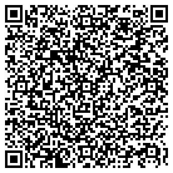 QR-код с контактной информацией организации ДИСК ООО МОДУС-Х