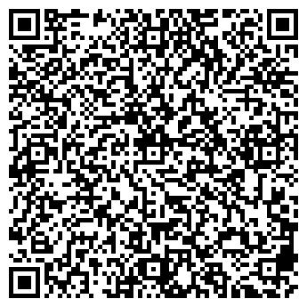 QR-код с контактной информацией организации ИЗУМРУД-ТВ, ЗАО