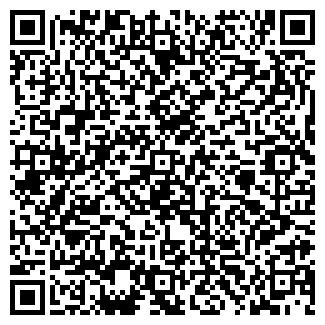 QR-код с контактной информацией организации ОКТЕТ