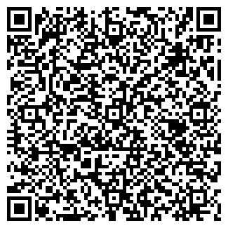 QR-код с контактной информацией организации РЭЛ, ЧП