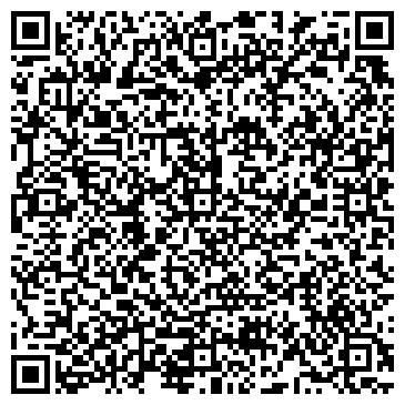 QR-код с контактной информацией организации СТРЕЛЕНКА ТОРГОВАЯ ФИРМА, ООО