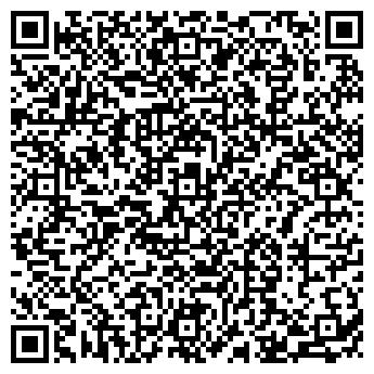 QR-код с контактной информацией организации ТОРГОВЫЙ ЦЕНТР ГАЛИНА