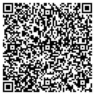 QR-код с контактной информацией организации УТСИБВО ОРТО