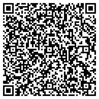 QR-код с контактной информацией организации ЭФИР ТД
