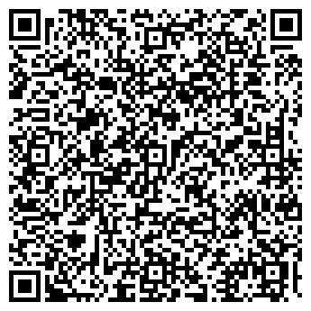 QR-код с контактной информацией организации A & T TRADE-СИБИРЬ