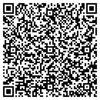 QR-код с контактной информацией организации АГАРТА, ООО