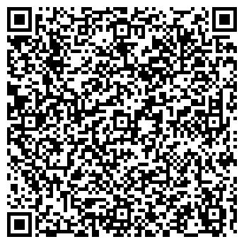 QR-код с контактной информацией организации ГУМЕРОВА Л. Ю., ЧП