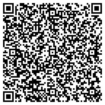 QR-код с контактной информацией организации СТРЕЛА-Н, ООО