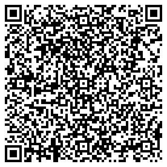 QR-код с контактной информацией организации ЭЛЕКТРОМИР-Н, ООО