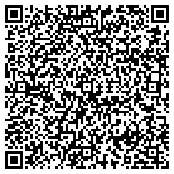 QR-код с контактной информацией организации СВЕТ ЛАЙТЭН, ООО